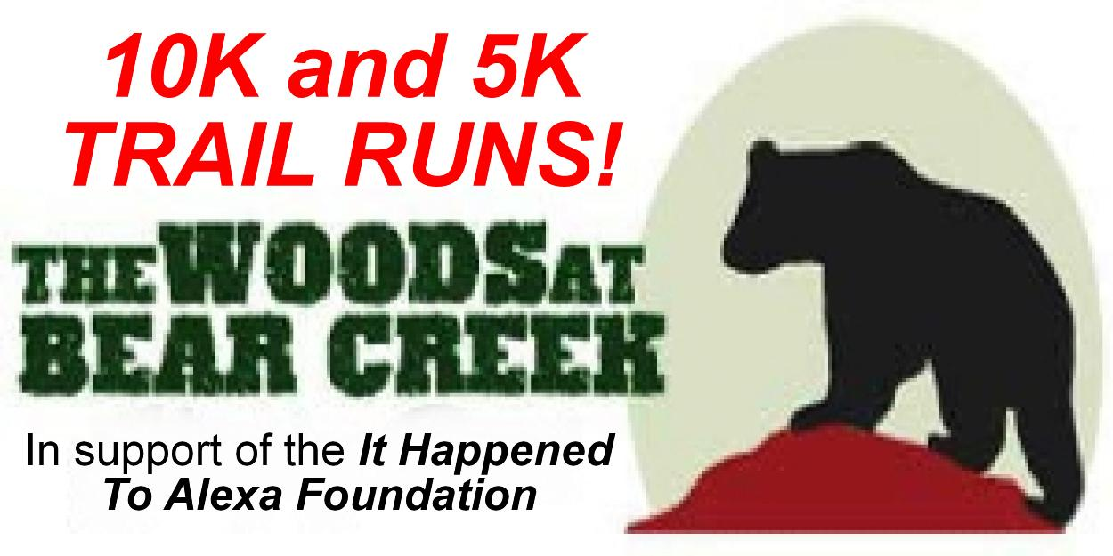 August 17, 10K, 5K Trail Runs!
